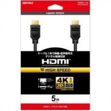 BUFFALO – HDMI HIGH SPEED 4K HDMI FLAT CABLE 5M