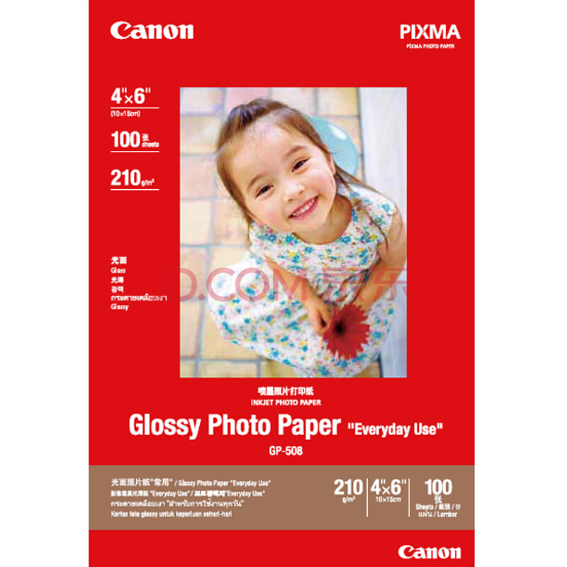 CANON GP-508 Glossy Photo Paper Series 4R (100 sheets)