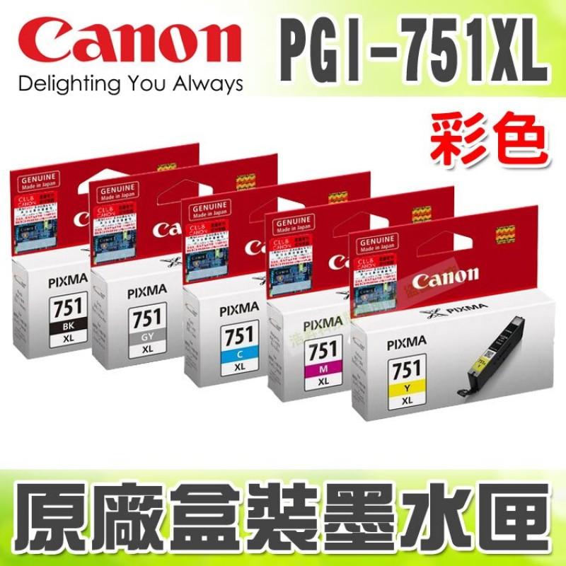 Canon CLI-751XL (High Capacity)