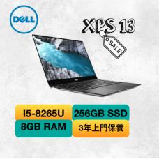 Dell XPS 13 9380-R1500 -i5