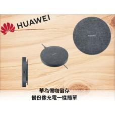 Huawei 華為 備咖存儲 1TB