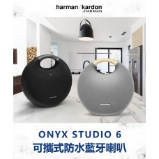Harman Kardon Onyx Studio 6 Bluetooth wireless speaker