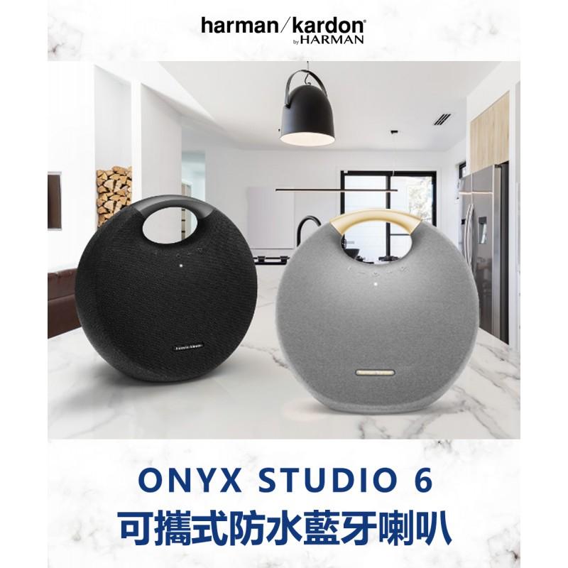 Harman Kardon Onyx Studio 6 Bluetooth wireless speaker