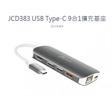 j5 JCD383 USB Type-C 9合1擴充基座