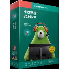 Kaspersky Internet Security 1 User 3 Years