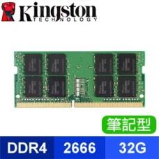 Kingston 金士頓 DDR4 2666 32G 筆記型記憶體 KVR26S19D8/32