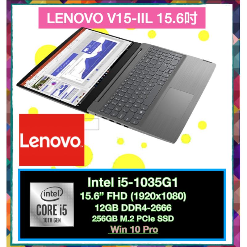 "Lenovo V15-IIL 15.6"" i5 Win10Pro"