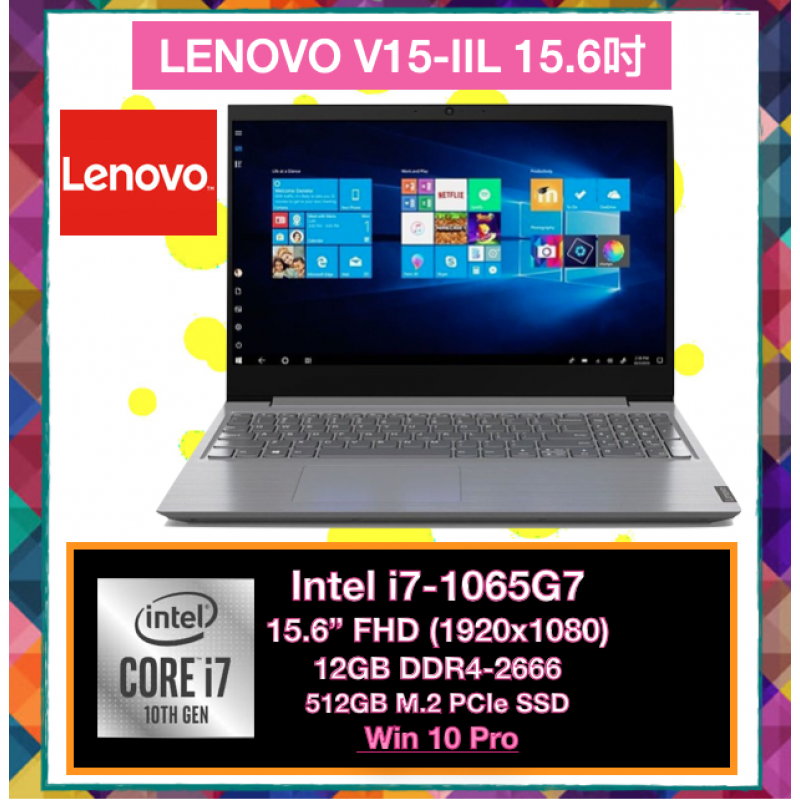 "Lenovo V15-IIL 15.6"" FHD Iron Grey i7/512"