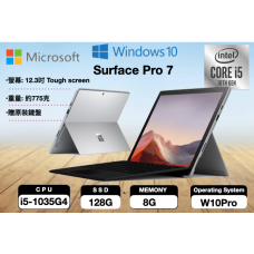 Microsoft Surface Pro 7 - i5/128G PRO