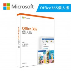 Microsoft OFFICE 365 - 1 USERS 1 YEAR