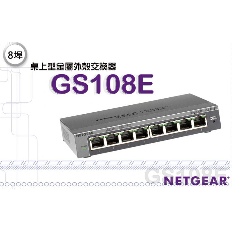 NETGEAR 8-Port Gigabit Ethernet Smart Managed Plus Network Switch, Hub, Internet Splitter (GS108Ev3