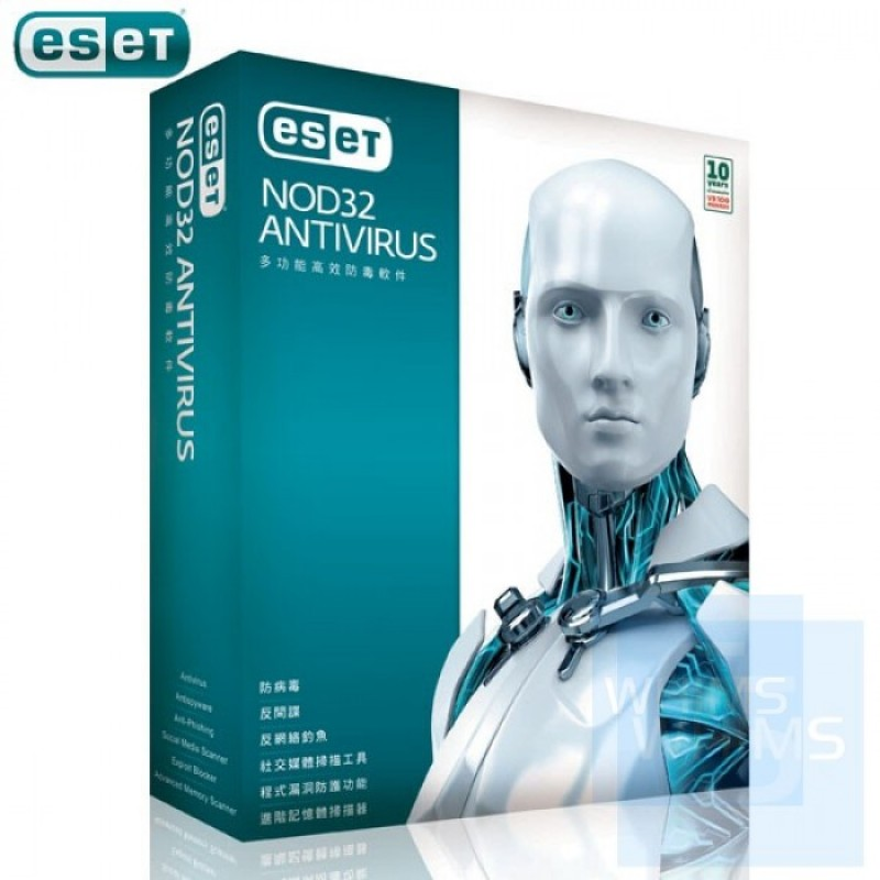 ESET NOD32 Antivirus 1 User 3 Years