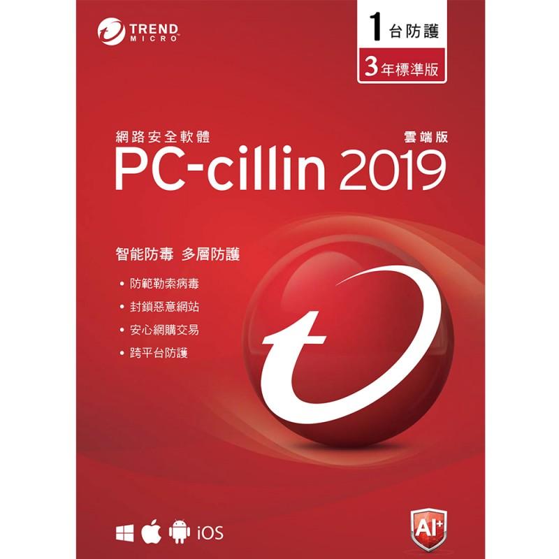 TREND MICRO PC-CILIN - 1 USER 1YEAR